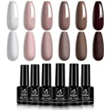 Beetles Gel Nail Polish Set, Coffee Café Collection Brown Neutral Beige Mauve Color Perfect for Autumn and Winter Nail…