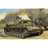 """サイバーホビー 1/35 WW.II ドイツ軍 Pz.Kpfw. IV Ausf.D IV号戦車 D型 """"熱帯地仕様"""""""