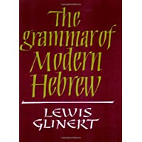 The Grammar of Modern Hebrew