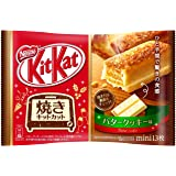 Kit Kat Mini Baked Butter Cookie (13pcs)