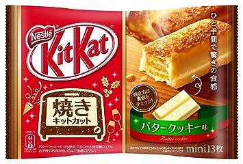amazon com kit kat mini baked butter cookie 13pcs