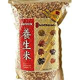 8 Blended Wholegrain Rice 5lbs (Pack of 3)