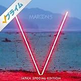 V Japan Special Edition [Explicit] (Special Edition)