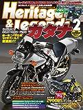 Heritage & Legends (ヘリテイジ&レジェンズ) Vol.8 [雑誌] (Mr.Bike BG 2020年2月号臨時増刊)