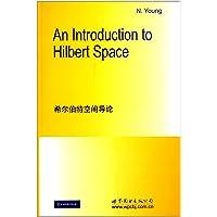 希尔伯特空间导论