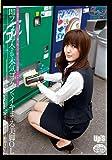 OLのアフター7シリーズ6 [DVD]