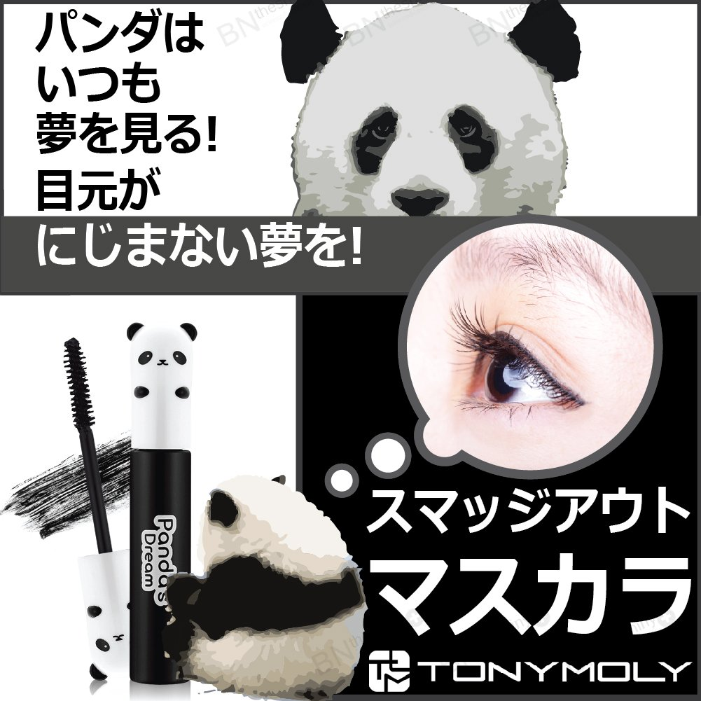TONYMOLY Panda's Dream Smudge out mascara # 01 Volume