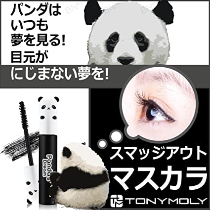 TONYMOLY Pandas Dream Smudge out mascara # 01 Volume