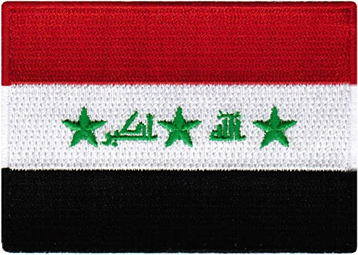 Embroidered International Patch National Flag of Iraq NEW flag