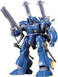 (機動戦士ガンダム0080 ポケットの中の戦争) ROBOT魂 バンダイスピリッツ ハイゴッグ ver. A.N.I.M.E. MSM-03C <SIDE MS>