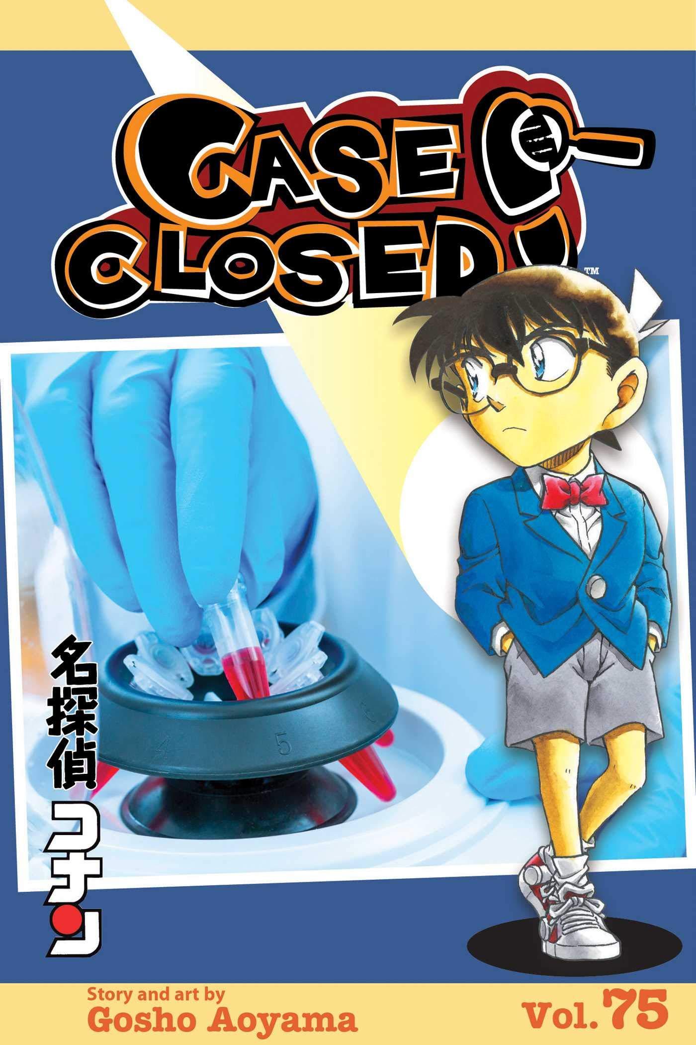 71 Vol Case Closed