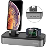 Charging Stand for Apple Watch Series 4, Oittm [5 in 1 New Version] 5-port USB Rechargeable Stand for iWatch Series 4/3/2/1, iPhone Xs, Xs Max, Xr, X, 8, 8 Plus, 7,6,iPad Mini,Apple Penci (Space Gray)