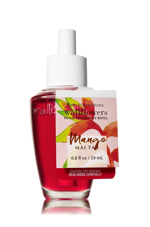 バス&ボディワークスWallflowers Fragrance Refill電球Mango Mai Tai B071Y452S9