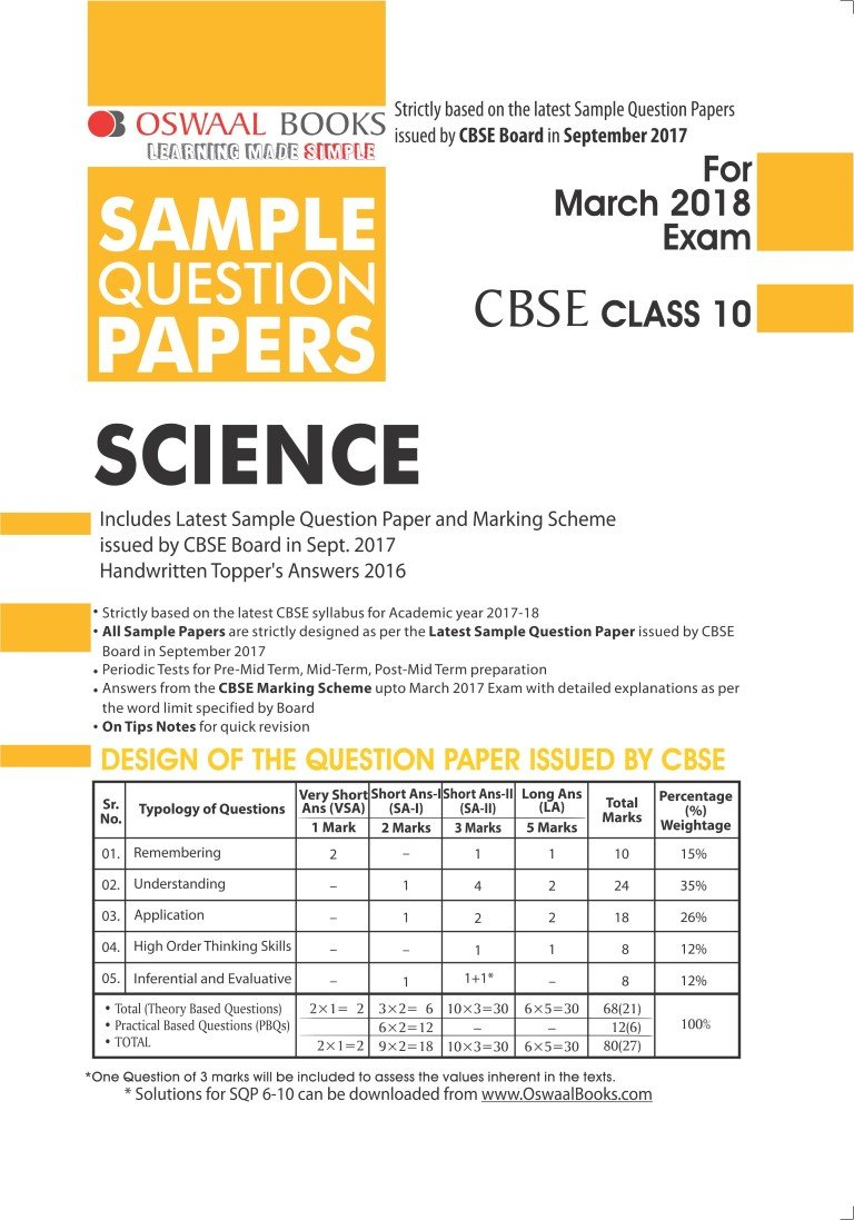 Oswaal CBSE Sample Question Papers Class 10 Science Mar