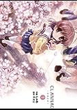 CLANNAD-クラナド-(1) (電撃コミックス)