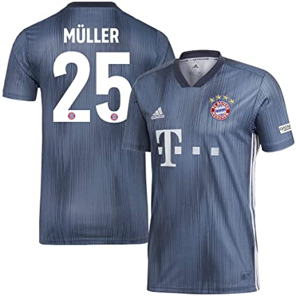 brand new 17487 77075 Amazon.com : adidas Bayern Munich Champions League Müller 25 ...