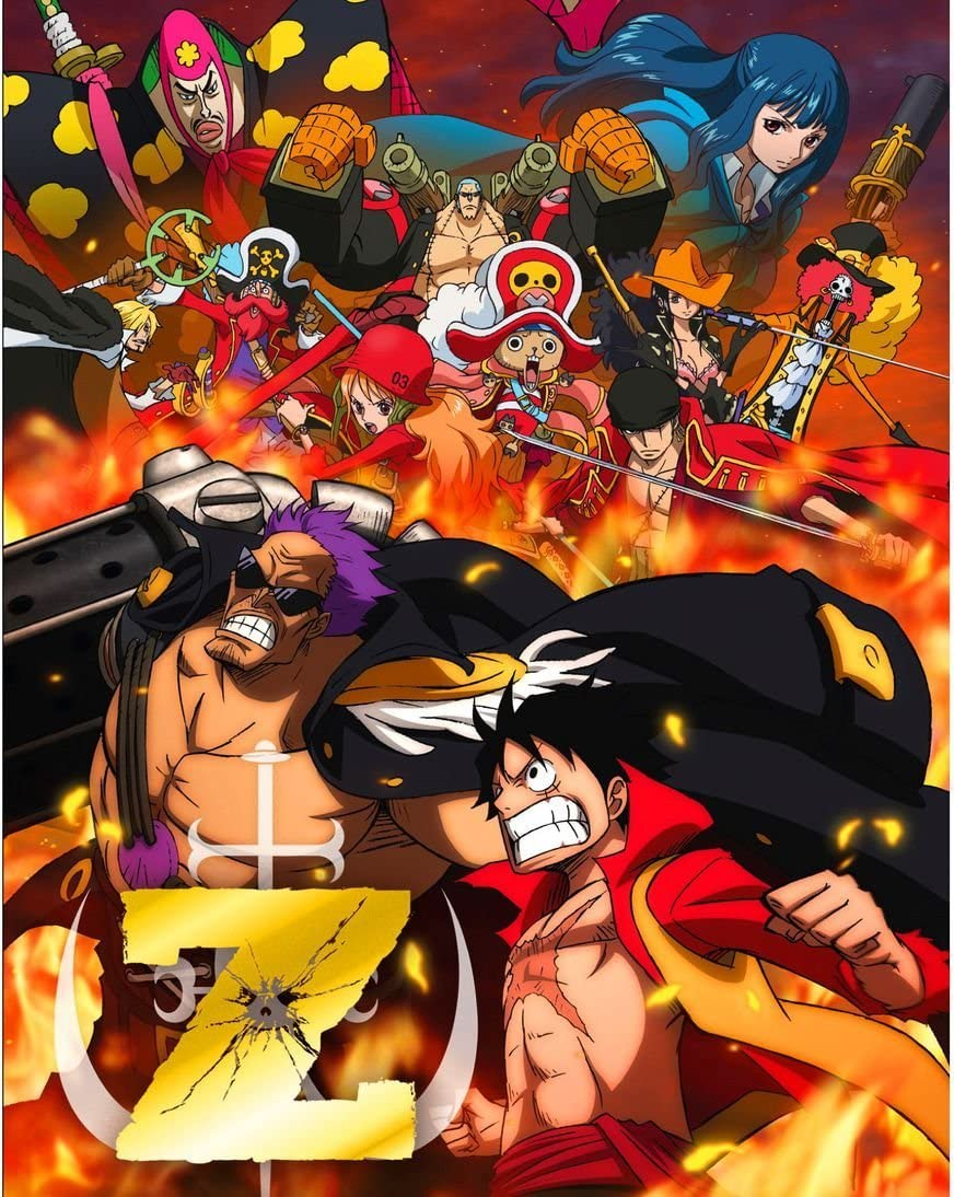 Amazon Com 005 One Piece Film Strong World Episode 0 14x18 Inch
