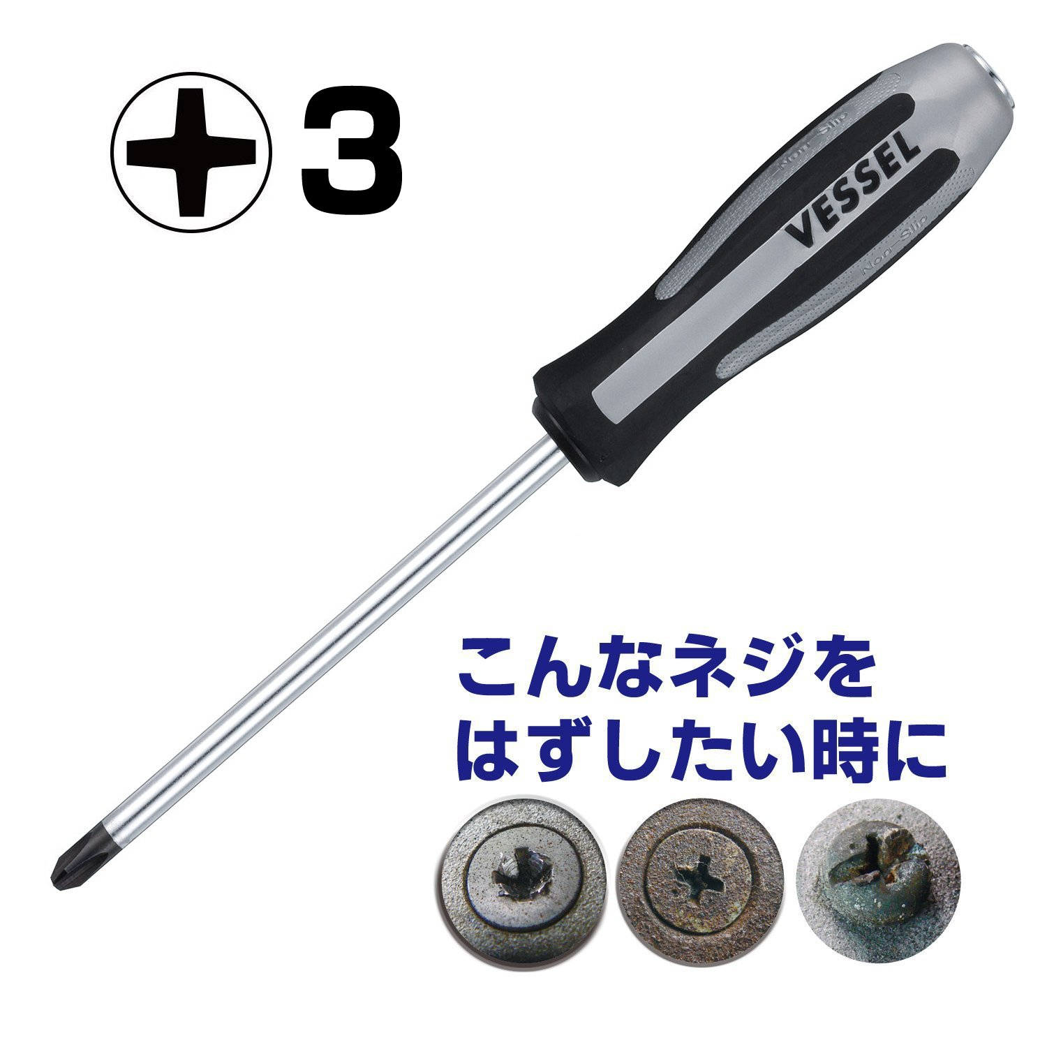 Vessel 125943 908 P3x150 Impacta Screwdriver