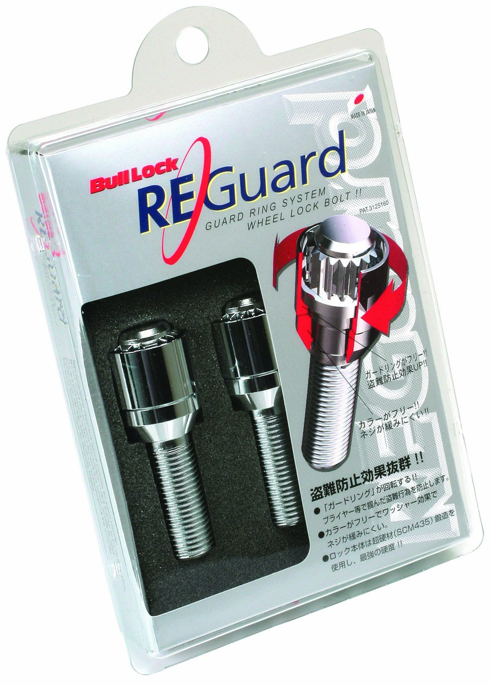 KYO-EI [ 協永産業 ] Bull Lock REGuard BOLT [ M14XP1.5 ] 13R 28mm [ 個数:4P ] [ 品番 ] R670-28 B007K3L6M6