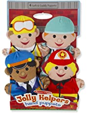 Melissa & Doug Jolly Helpers Hand Puppets, Puppet Sets (Construction Worker, Doctor, Police Officer, and Firefighter, Soft Plush Material, Set of 4)