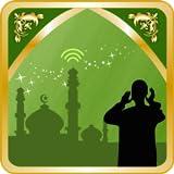 Muslime Gebetszeit