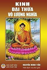 Kinh Đại thừa Vô Lượng Nghĩa: Kinh tụng với font chữ lớn (Vietnamese Edition) Paperback