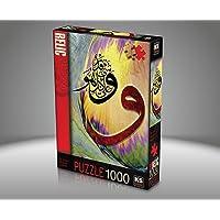 Ks Games- Vav Allah Herşeye Kadirdir 1000 Parça Puzzle