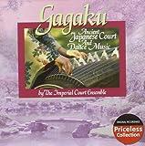 Gagaku-Ancient Japanese Court [Import USA]
