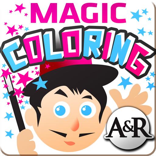Magic Coloring ()