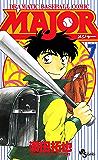 MAJOR(7) MAJOR (少年サンデーコミックス)