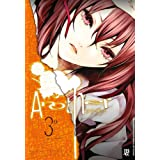 Another - Vol. 3