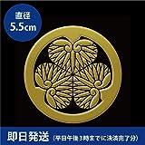 蒔絵シール 家紋ステッカー 「丸に水戸葵 金」 55mm