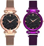 KDENTERPRISE Casual Designer Black Dial Combo of Magnet Watch - Pair of 2 - for Girls & Women - Purple-Copper