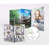 からかい上手の高木さん Vol.3(初回生産限定版) [Blu-ray]