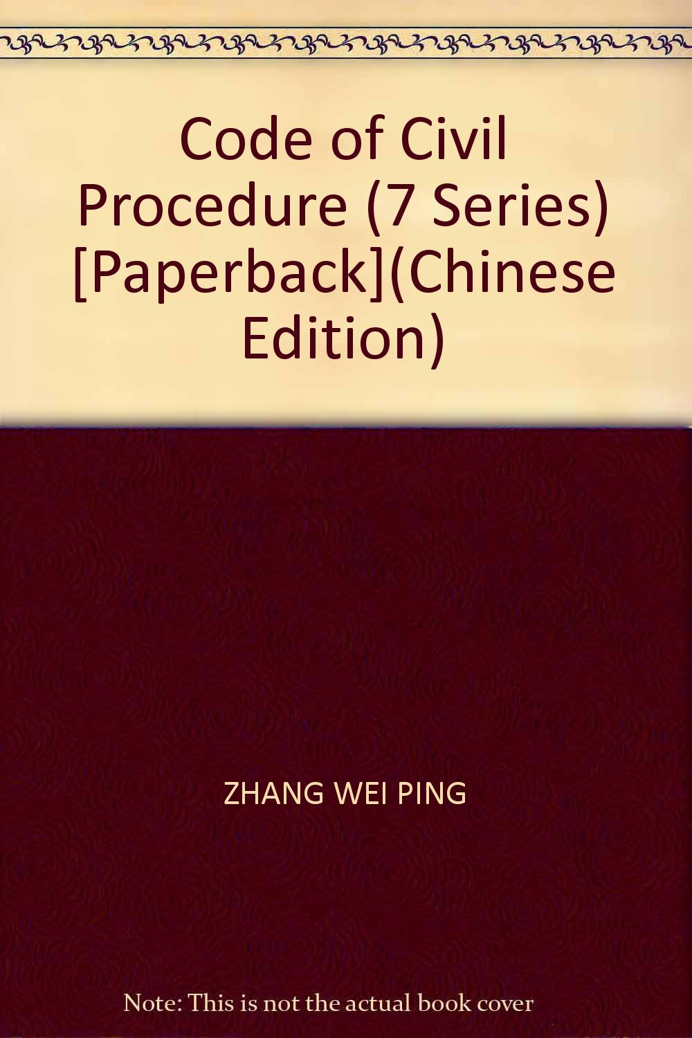Read Online Code of Civil Procedure (7 Series) [Paperback](Chinese Edition) ebook