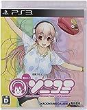モット! ソニコミ 通常版 (「すうぃーとな衣装」DLコード 同梱) - PS3