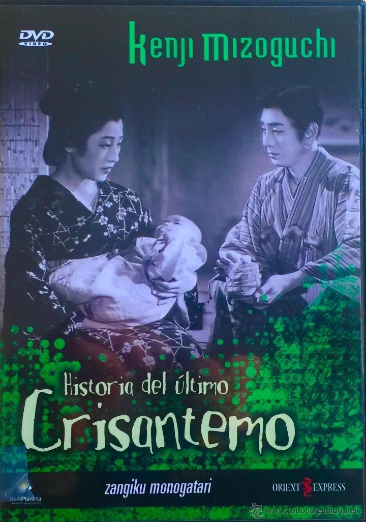 Historia del ultimo crisantemo***DVD***