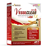 LABO Nutrition VesseCLEAR EX: Nattokinase NSK-SD+Elastin F for Clean & Flexible...