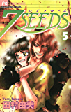 7SEEDS(5) (フラワーコミックスα)