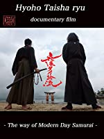 Hyoho Taisharyu documentary film: The Way of Modern Day Samurai