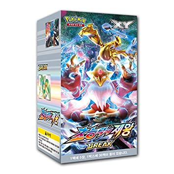 Pokemon Cartas XY10 BREAK Booster Pack 153 Cartas(30 Packs +3 Additional Cartas) + 3 Cartas Shields Fates Collide(Awakening Psychic King) Korea ...