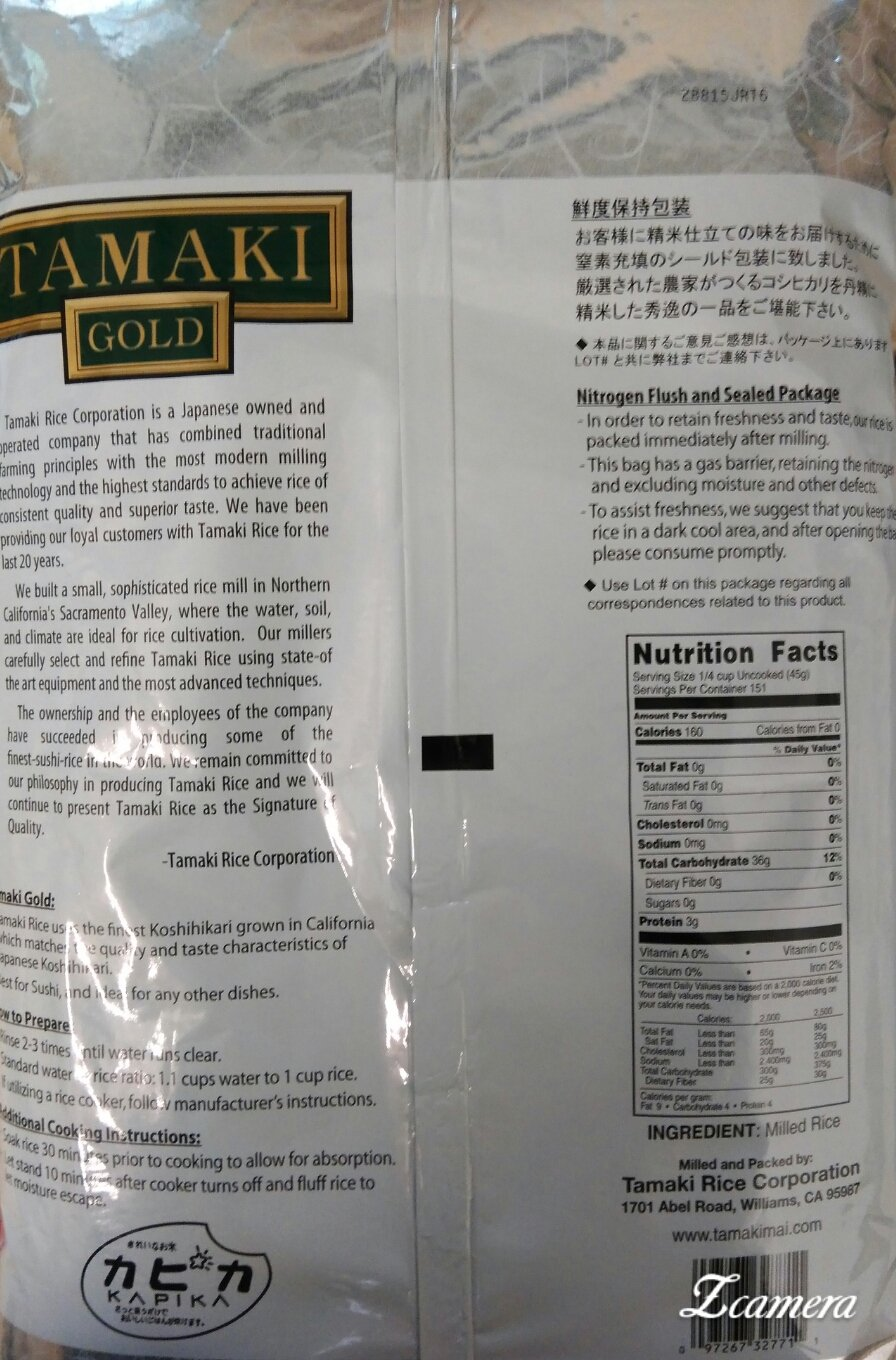 (15 Lbs) Tamaki Gold Rice California Koshihikari Short Grain by Tamaki (Image #1)