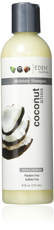 EDEN BodyWorks Coconut Shea Moisturizing Shampoo, 8oz SETAF B011COQYKW