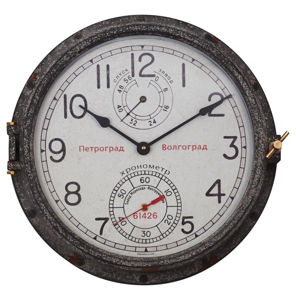 Pendulux Petrograd Wall Clock