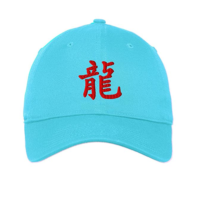 Amazon Chinese Symbol For Dragon Red Twill Cotton 6 Panel Low
