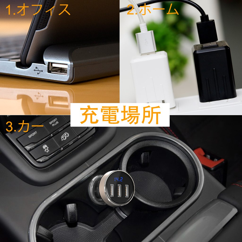 USB充電式の車掃除機