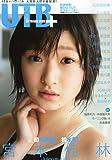UTB+ (アップ トゥ ボーイ プラス) vol.20 (UTB 2014年 7月号 増刊)