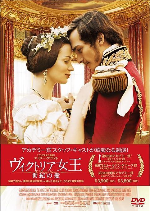 王子様が登場する映画⑦