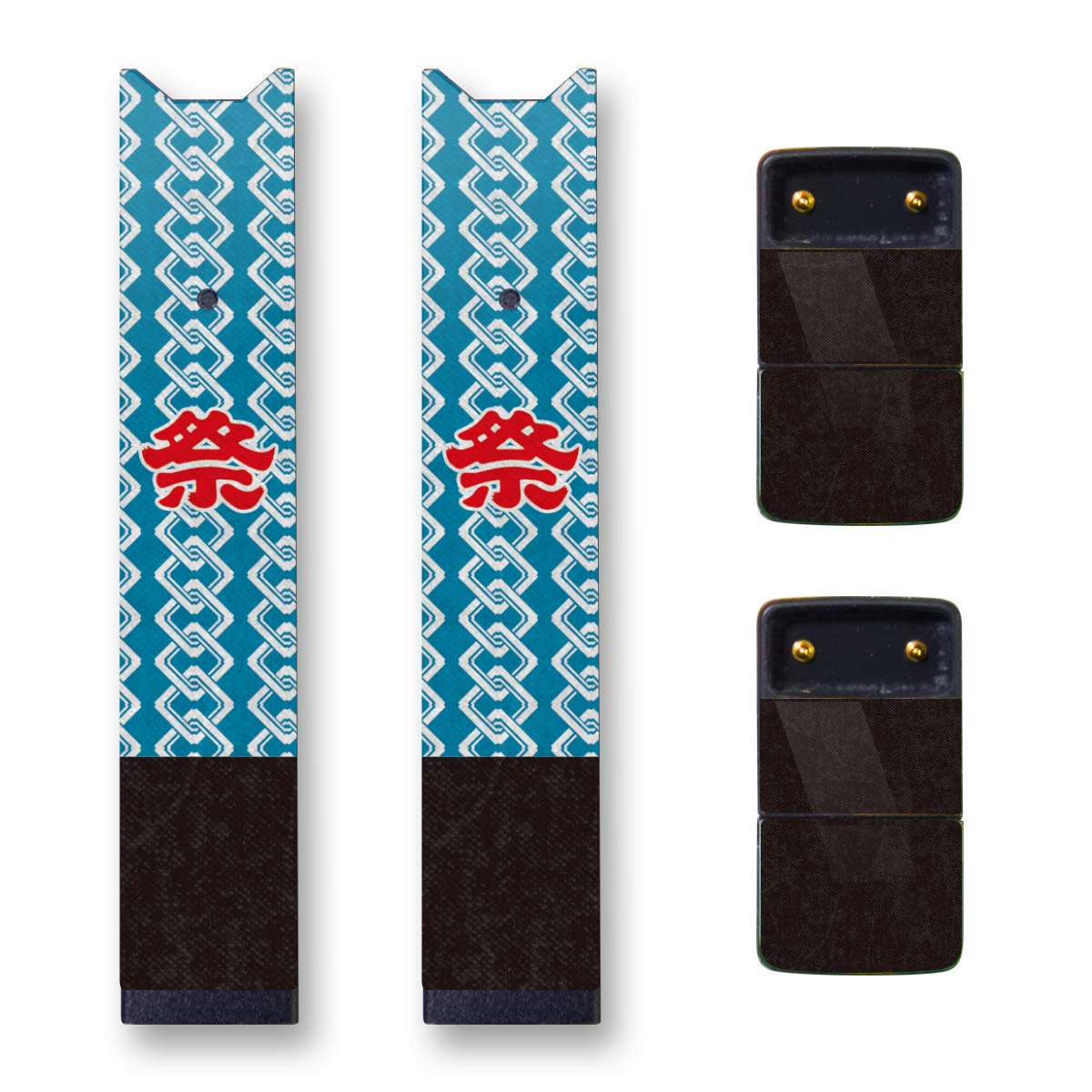 Amazon com 2 pack juul skin juul custom juul wrap juul sticker japanese wafu matsuri happi kanji light blue cell phones accessories