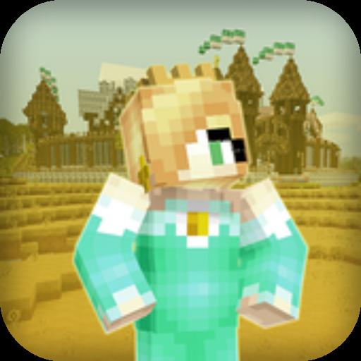 Princess Girls 2: Craft House